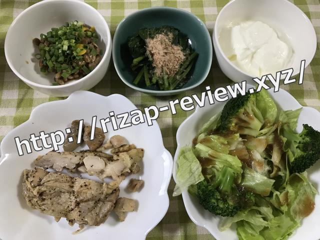2017.11.11(土)の昼食