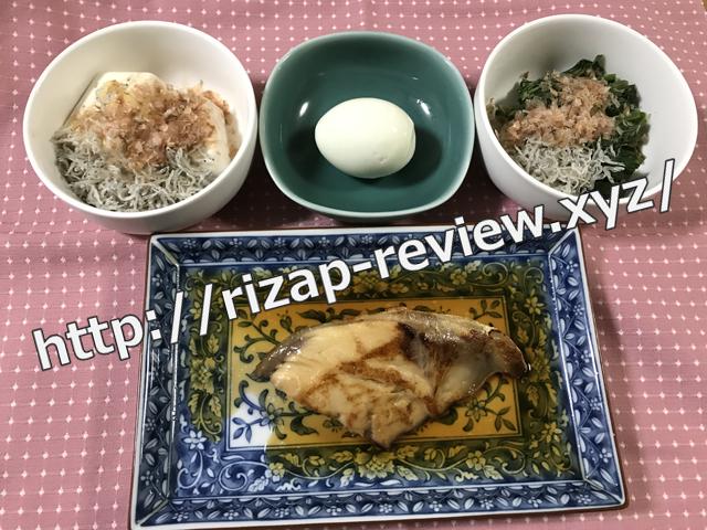 2017.11.11(土)の夕食