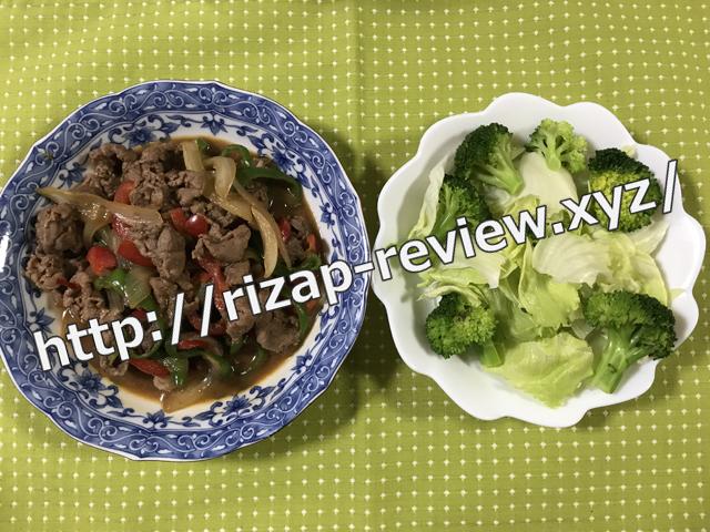50代ライザップ開始41日目の食事掲載【2017.11.12】