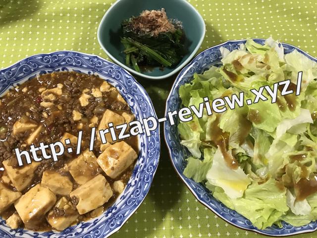 2017.11.15(水)の夕食