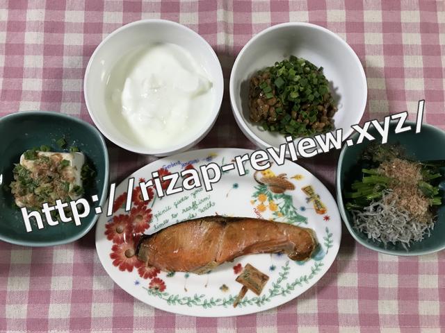 2017.11.16(木)の夕食