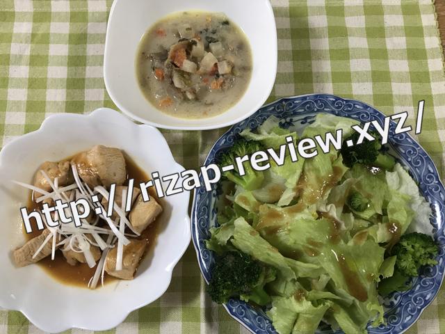 2017.11.17(金)の昼食