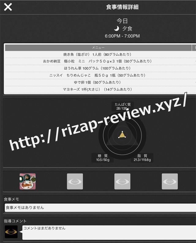 2017.11.17(金)の夕食