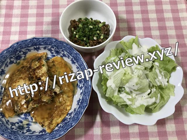 2017.11.19(日)の夕食