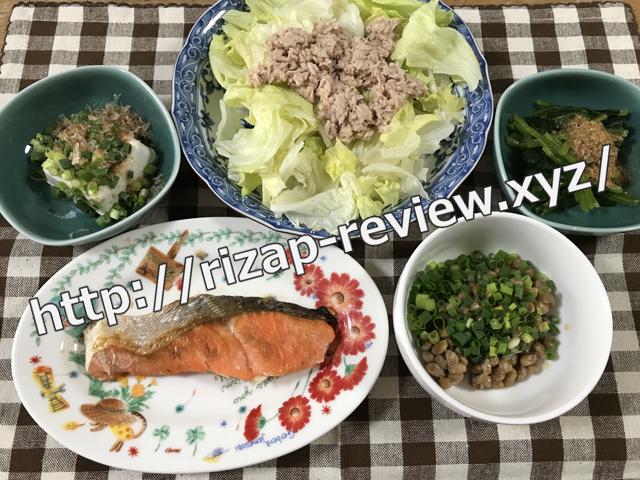 2017.11.22(水)の昼食