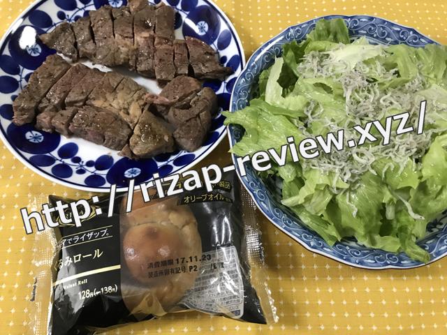 2017.11.23(木)の昼食