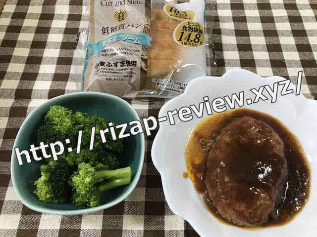 2017.11.25(土)の昼食