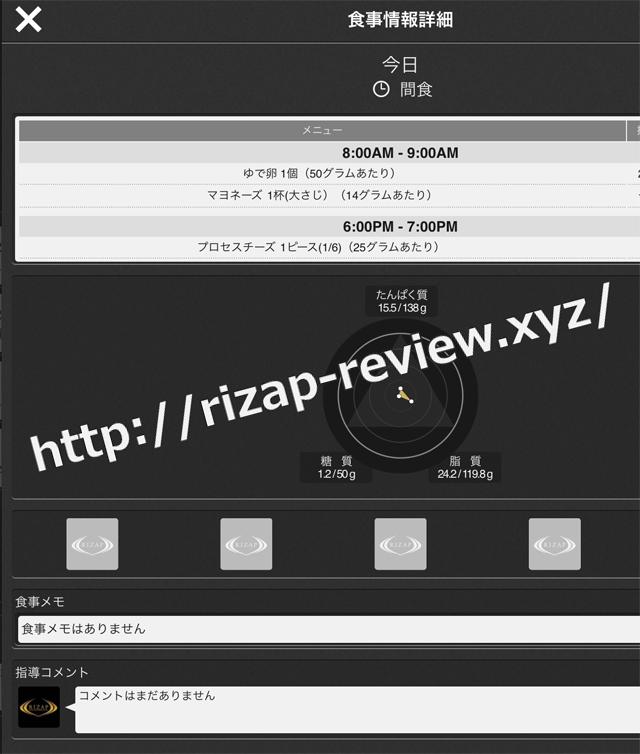 2017.11.25(土)の間食