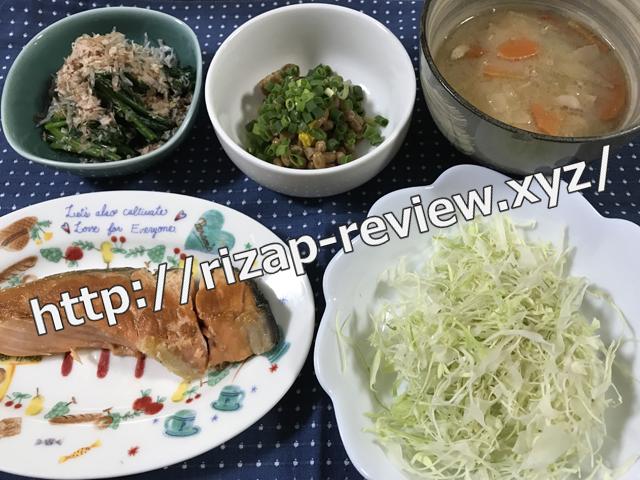2017.11.25(土)の夕食