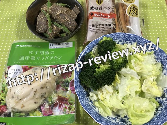 2017.11.28(火)の昼食