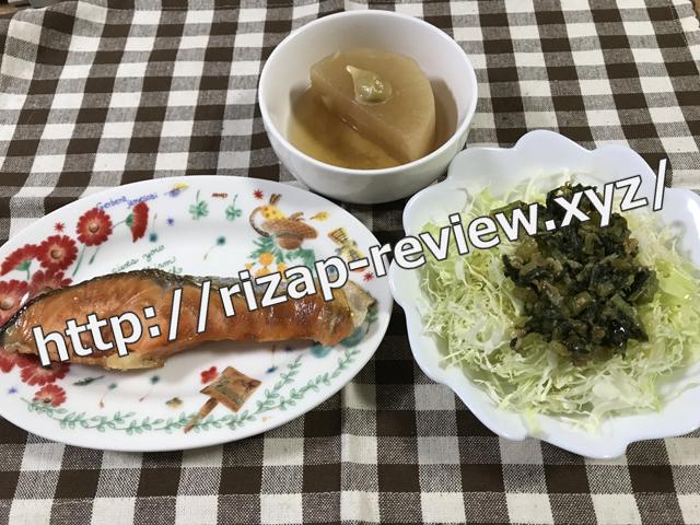 2017.11.28(火)の夕食