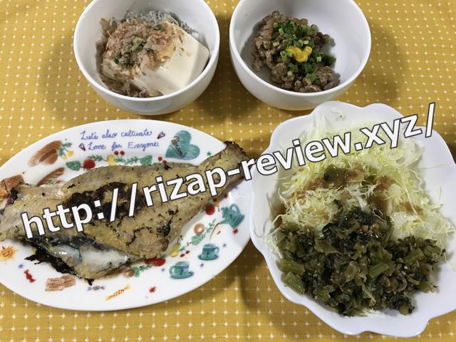 2017.11.29(水)の夕食