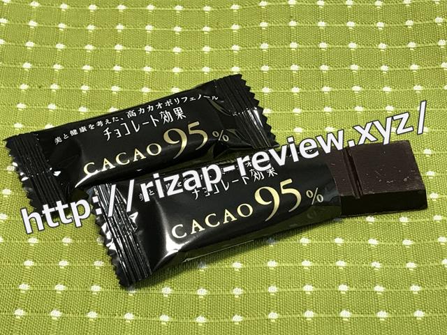 チョコレート効果カカオ95%