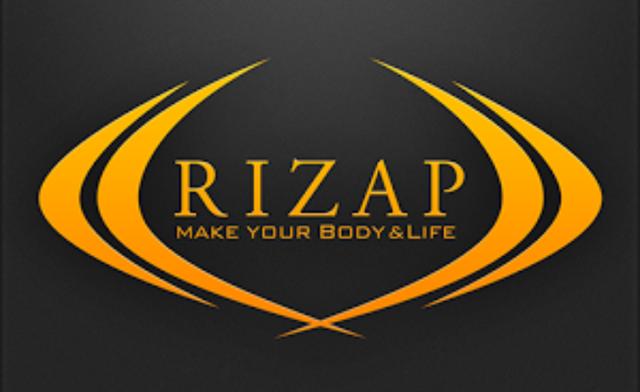 ライザップ口コミ※26人の体重・ウエストサイズ他の変貌を公開