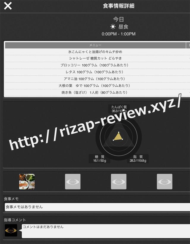 2017.12.01(金)の昼食