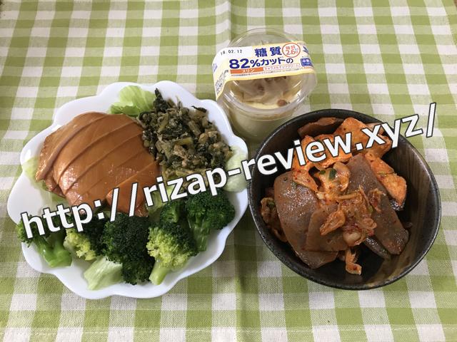 2017.12.2(土)の昼食
