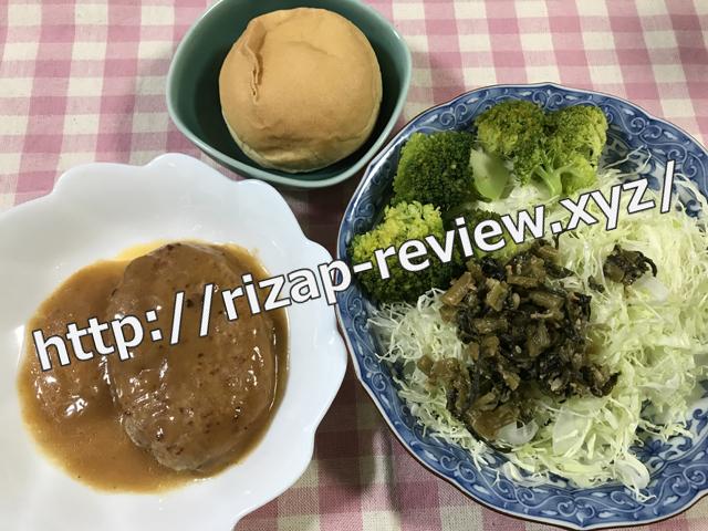 2017.12.4(月)の昼食