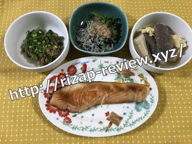 2017.12.4(月)の夕食