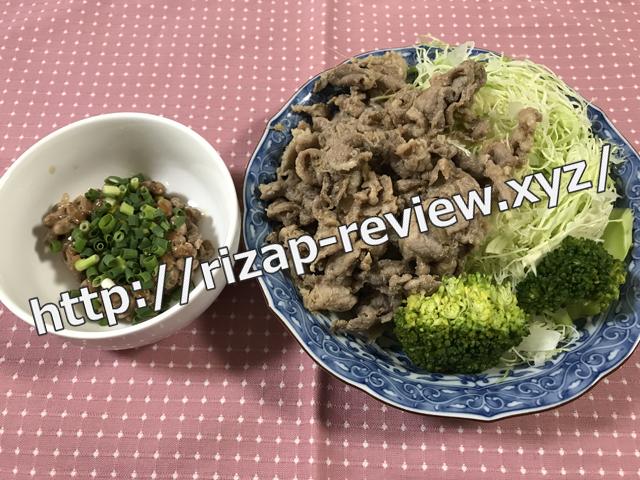 2017.12.5(火)の昼食