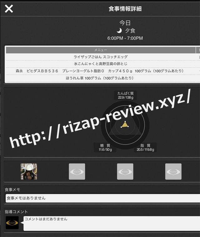 2017.12.5(火)の夕食