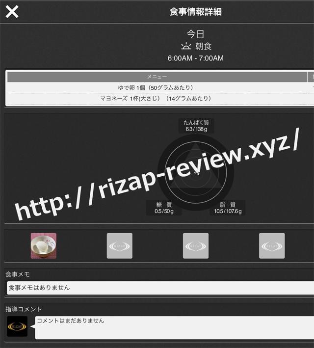 2017.12.8(金)の朝食
