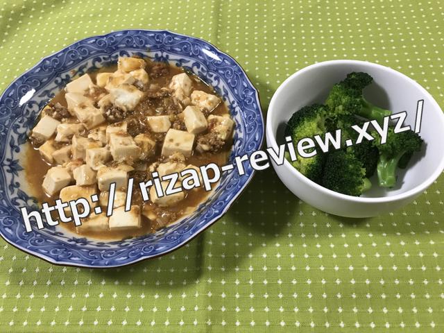 2017.12.8(金)の夕食