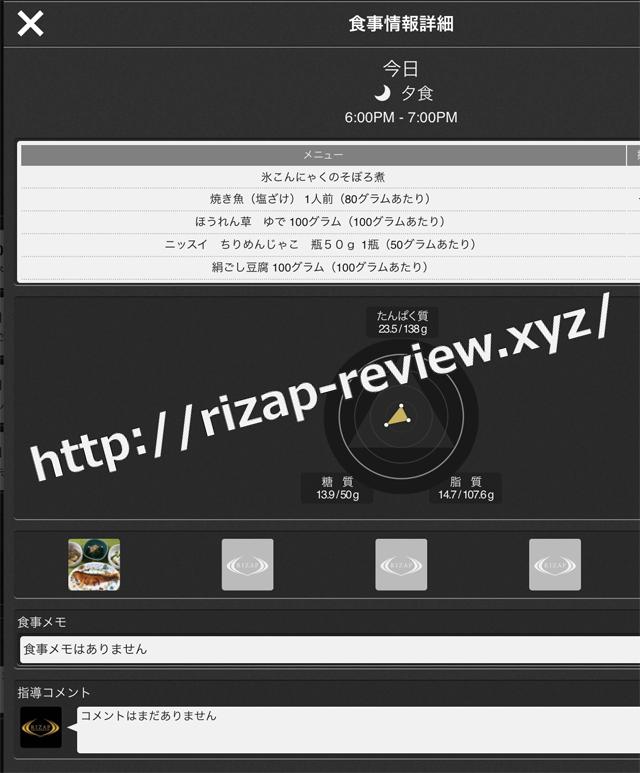 2017.12.12(火)の昼食