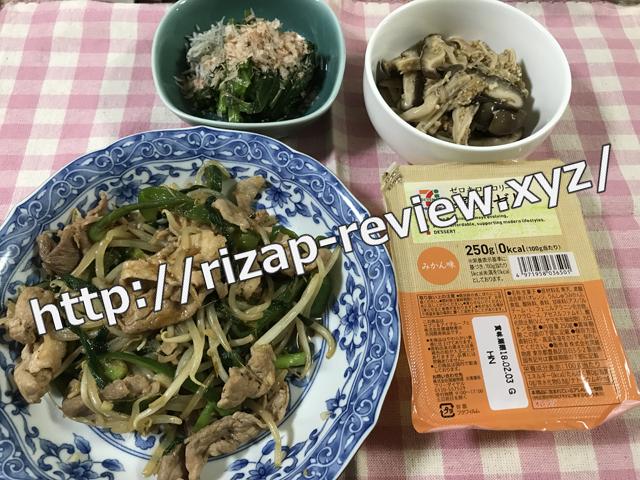 2017.12.14(木)の夕食