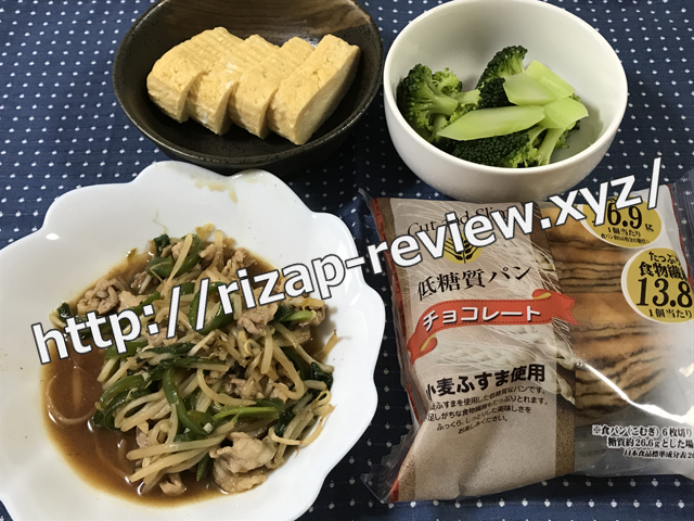 2017.12.15(金)の昼食