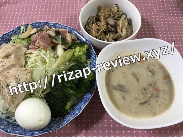 2017.12.16(土)の昼食
