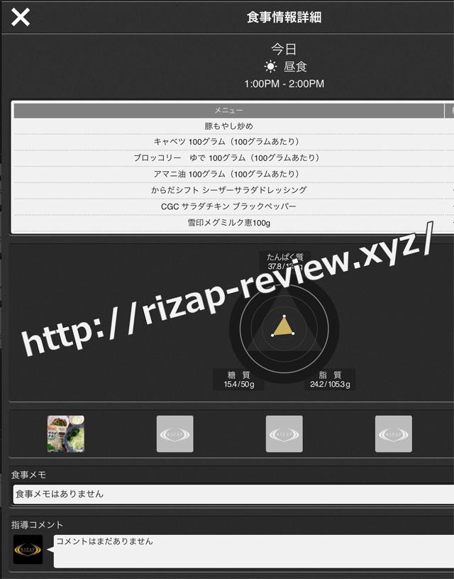 2017.12.19(火)の昼食