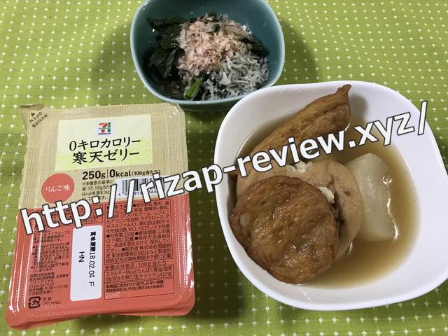 2017.12.23(土)の夕食