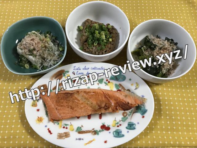 2017.12.25(月)の夕食