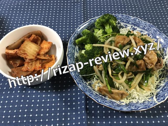 2017.12.28(木)の夕食