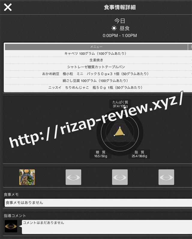 2017.12.29(金)の昼食