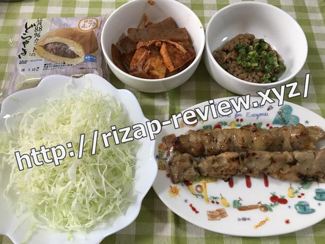 2017.12.30(土)の昼食