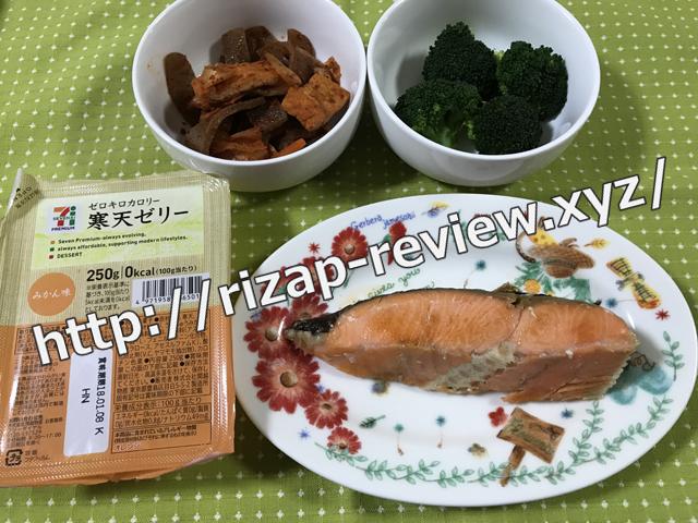 2017.12.31(日)の夕食
