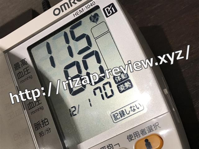 2017.12.01(金)の血圧