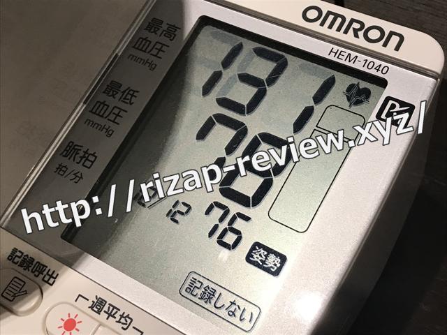 2017.12.12(火)の血圧