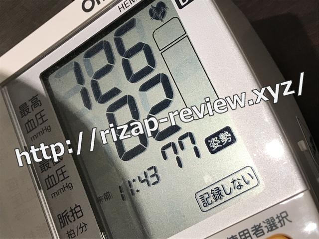 2017.12.19(火)の血圧