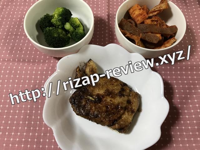 2018.1.1(月)の夕食