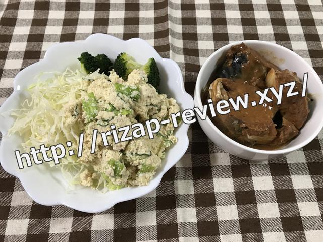 2018.1.5(金)の昼食