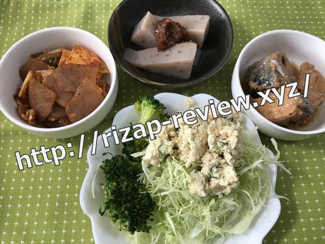 2018.1.6(土)の昼食目の食事掲載【2018.1.6】