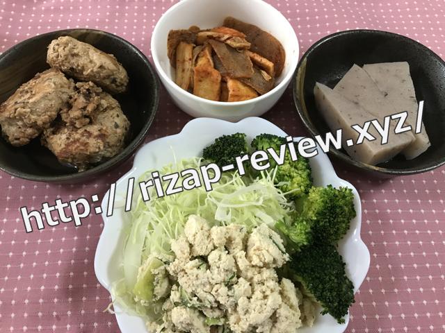 2018.1.7(日)の昼食