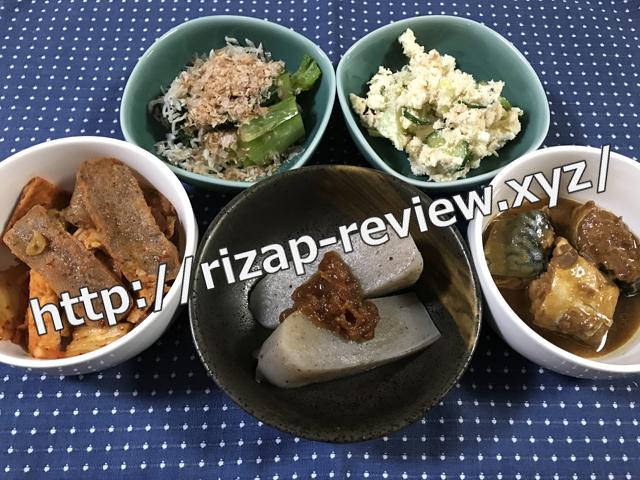 2018.1.8(月)の夕食