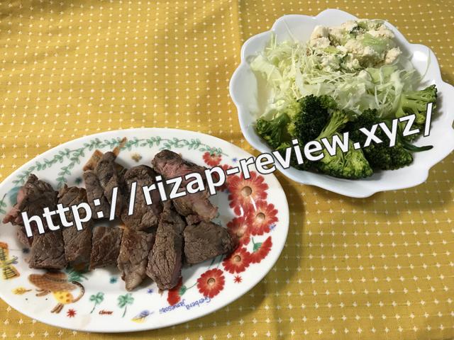 2018.1.9(火)の夕食