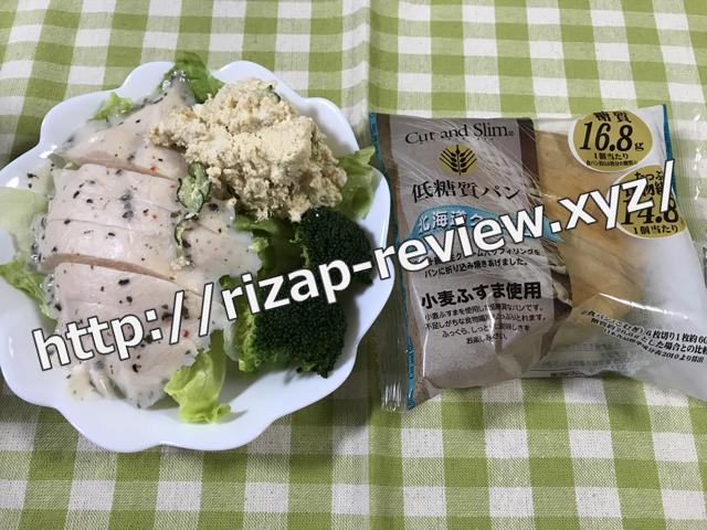 2018.1.13(土)の夕食