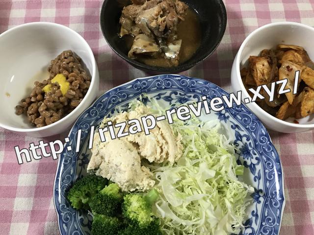 2018.1.17(水)の昼食