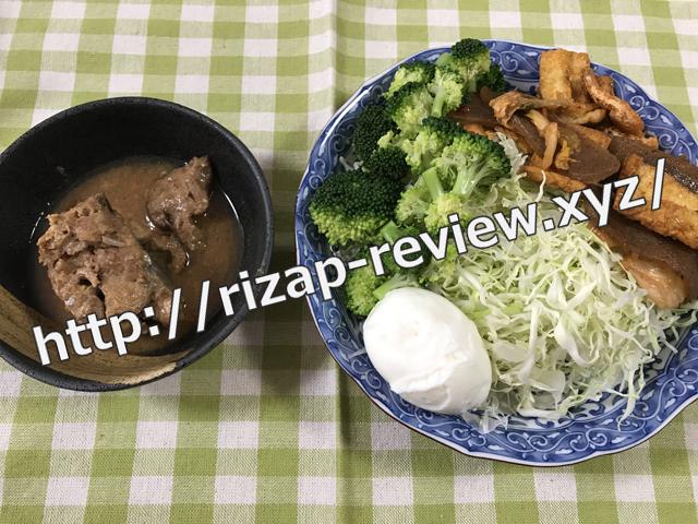 2018.1.19(金)の昼食
