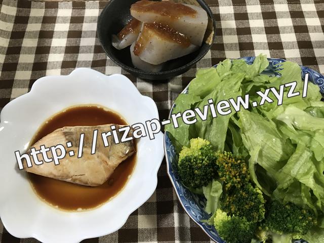 2018.1.19(金)の夕食